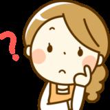 札幌の遺品整理想いて 遺品や不用品を高く売るコツは?【プロ視点のポイント3選】